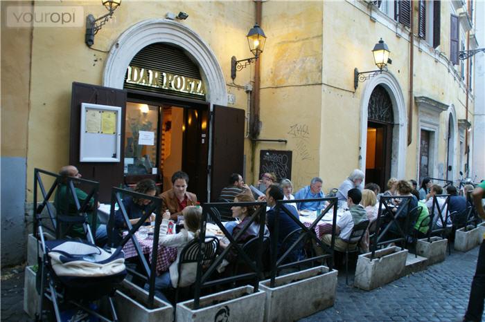 Restaurant dar poeta rome 1p restaurant4503c 0 for Mobili low cost roma